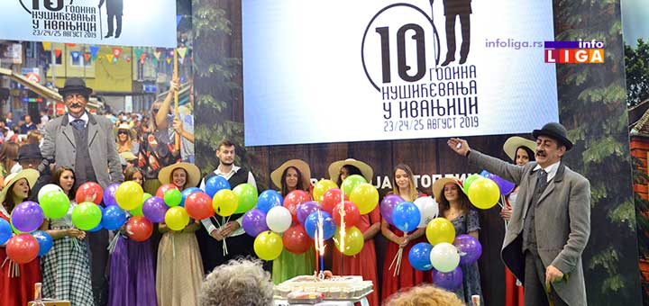 Nušićijada uspešno predstavljena na Međunarodnom sajmu turizma u Beogradu (VIDEO)