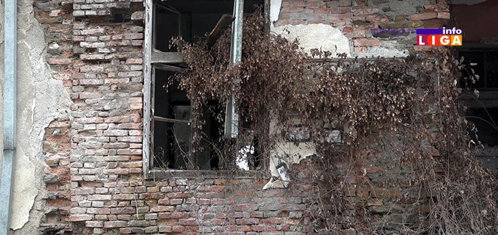 IL-osonica-rusevine Urušeni objekti zadruga, ruglo mesnih zajednica u Ivanjici (VIDEO)