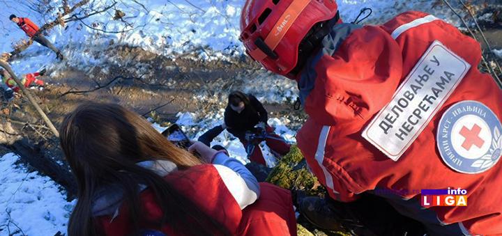 IL-trning-tim-zvsck2 ''Volonteri Crvenog krsta uspešno evakuisali devojku sa nepristupačnog šumskog terena''