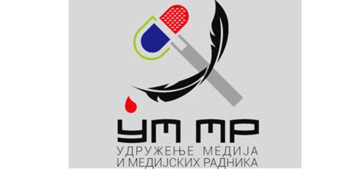 IL-ummr-logo UMMR uoči državne rasprave: nova Strategija uništiće medijsko srce Srbije