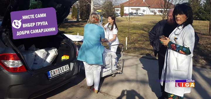 IL-vibergrupa-posteljine-cacak Dobri Samarjani donirali posteljinu čačanskoj bolnici