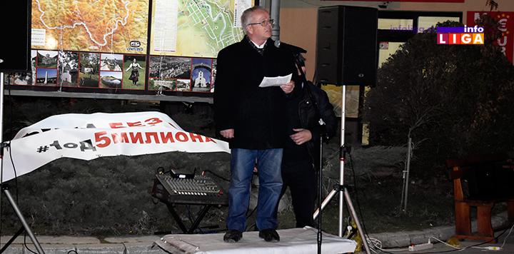 IL-1od5milona-protest3-govornik Građani potpisivali ''Sporazum sa narodom'' na trećem protestu #1od5miliona u Ivanjici