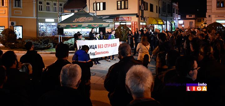 """IL-4protest1od5milona-ana3 Održan četvrti građanski protest """"#1od5miliona"""" u Ivanjici"""