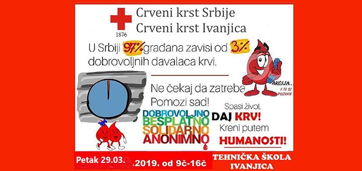 IL-akcija-DDK Dajte krv! - Petak 29. mart Tehnička škola Ivanjica