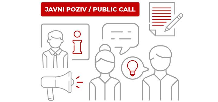 IL-javni-poziv-ch Vlada Švajcarske podržava osnivanje Savetodavnih službi za građane