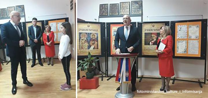 IL-ministar-vukosavljevic-u-lucanima Minstar kulture u poseti Lučanima