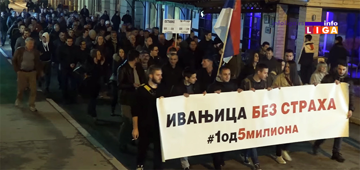 IL-petiprotest1od5milionaivanjica U Ivanjici održan peti protest #1od5miliona (VIDEO)