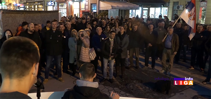 IL-petiprotest1od5milionaivanjica1 U Ivanjici održan peti protest #1od5miliona (VIDEO)
