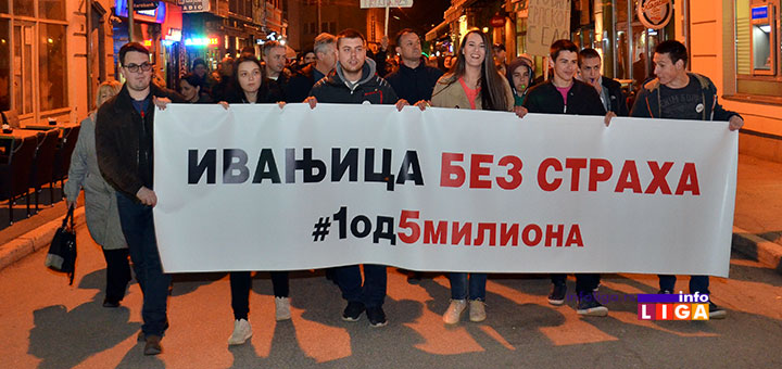 IL-protest7-1od5miliona-6 #1od5miliona sedmi put u Ivanjici