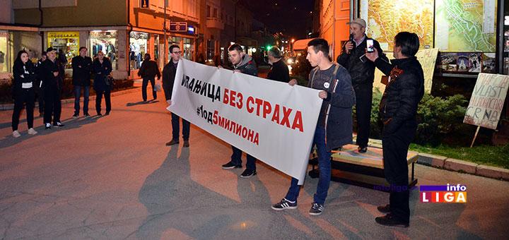 IL-protest7-1od5miliona-radenko #1od5miliona sedmi put u Ivanjici