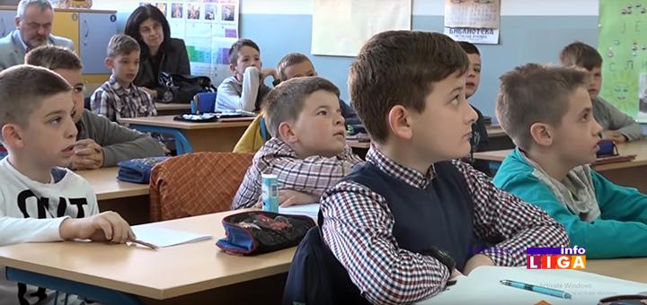 IL-skola-mreza Nastava u svim ivanjičkim školama od septembra samo pre podne