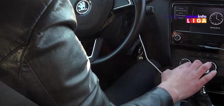 IL-taksista-u-stiklama Taksista u štiklama (VIDEO)