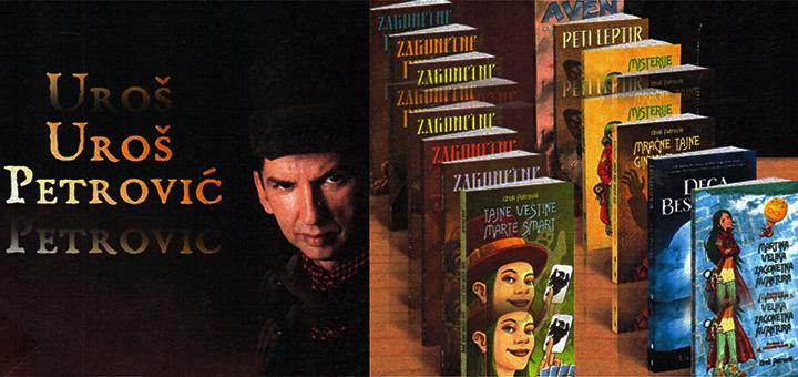"""IL-uros-petrovic-biblioteka-svetislav-vulovic Književni susret - """"Zagonetno veče sa Urošem"""""""
