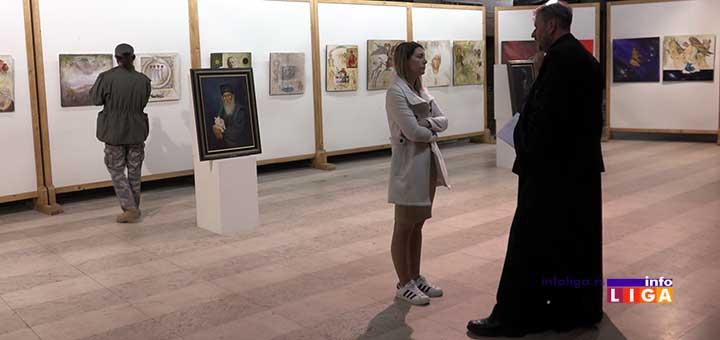 Izložba legata Jugoslava Ocokoljića zaveštanih ivanjičkoj crkvi (VIDEO)