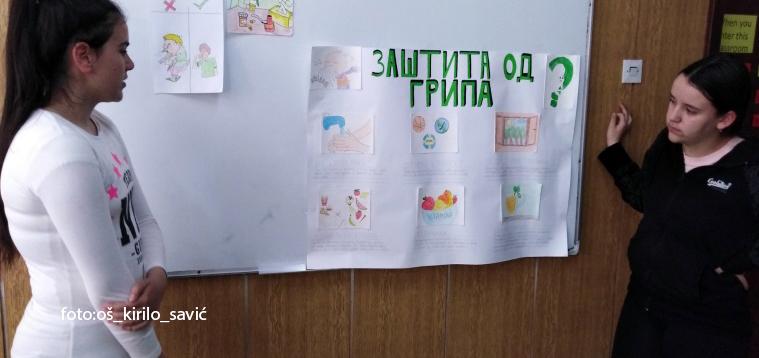 """IL-kirilo-savic-dan-zdravlja4 """"Naše zdravlje je u našim rukama"""" projekat OŠ''Kirilo Savić''"""