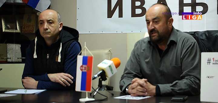 IL-kzn-savez-za-srbiju-svi-kao-1-2 Konferencija Saveza za Ivanjicu pred najavljeni protest u Beogradu