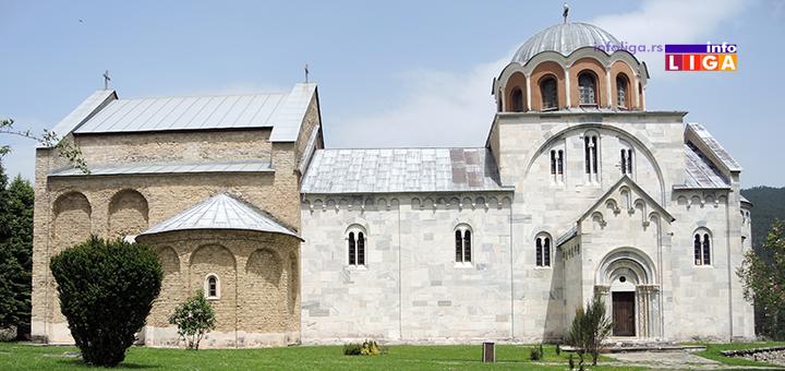 IL-manastir-studenica Nacrt Prostornog plana manastira Studenica na javnom uvidu