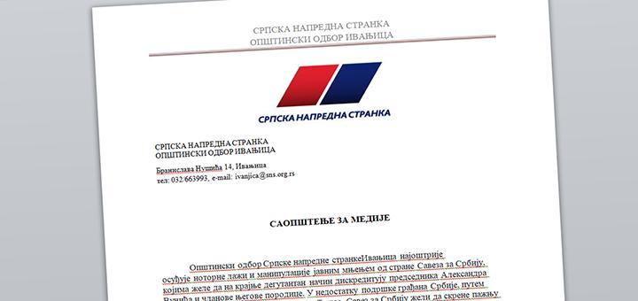 IL-sns-ivanjica-saopstenje Saopštenje SNS Opštinskog odbora Ivanjica