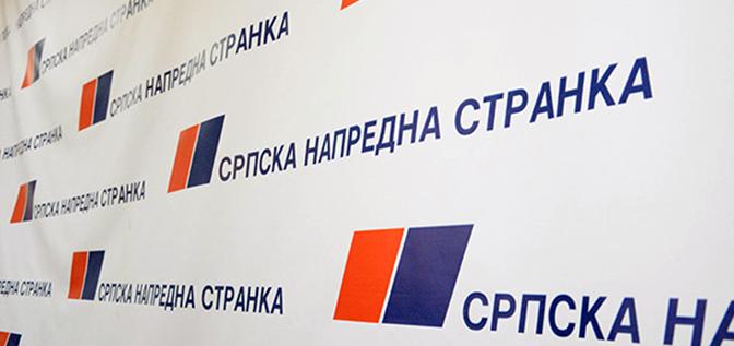 IL-sns-srpska-napredna-stranka Obaveštenje odborničke grupe SNS Ivanjica