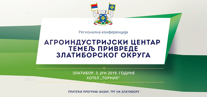 IL-Regionalna-konferencija-Zlatibor-logo Budući Agroindustrijski centar biće temelj privrede Zlatiborskog okruga