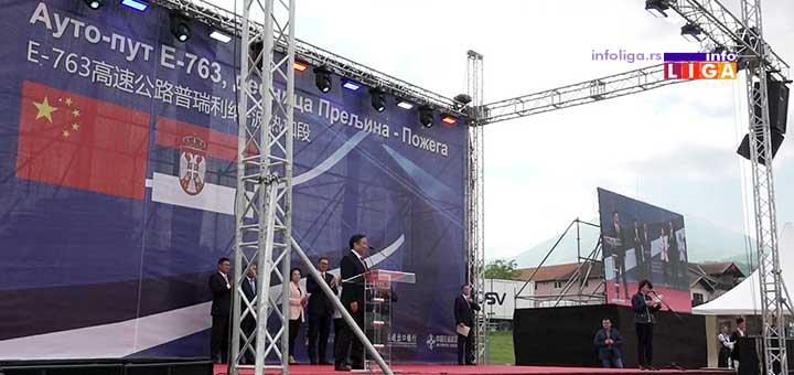 IL-autoput-preljina-pozega-bina Vučić otvorio radove na deonici autoputa Preljina-Požega (VIDEO)