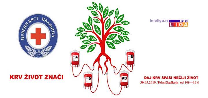 IL-ck-drvo Akcija dobrovoljnog davanja krvi u Tehničkoj školi