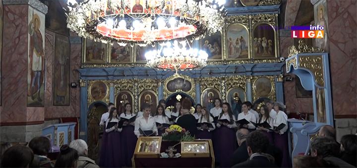 IL-koncert-duhovne-muzike-hor-iva-vocalix-ivanjica Koncert duhovne muzike u ivanjičkoj crkvi - Hor Iva vocalis (VIDEO)