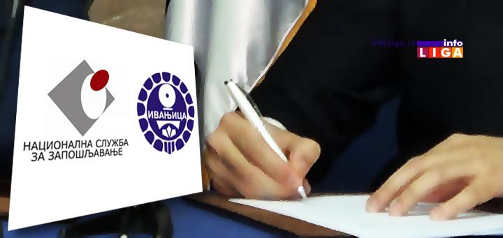 IL-nacionalna-sluzba-i-opstina Preko 13 miliona dinara opredeljeno za realizaciju programa aktivne politike zapošljavanja