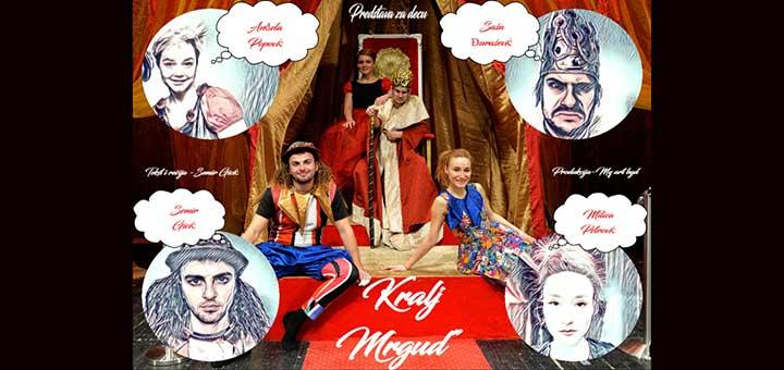 """U ivanjičkom Domu kulture za najmlađe će biti izvedena predstava """"Kralj Mrgud"""""""