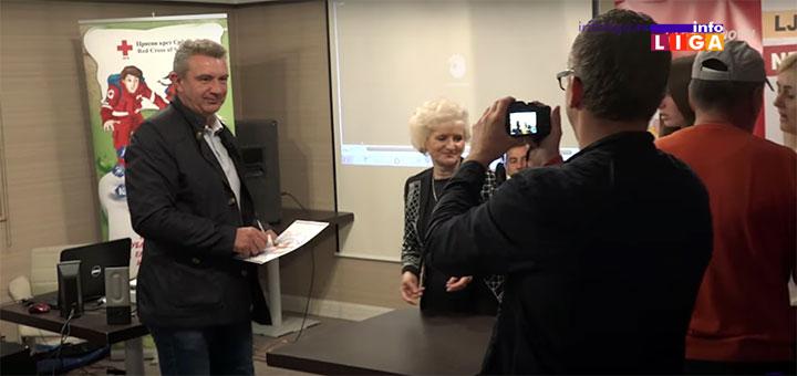 IL-priznanja-crveni-krst Dodeljena priznanja povodom svetskog dana Crvenog krsta (VIDEO)