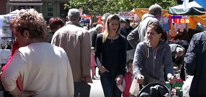 IL-vasar-markovdan-2019 Vašar na Markovdan u Ivanjici (VIDEO)