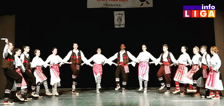 IL-KUD-Moravica-NASLOVNA Novogodišnji koncert i javni čas folklora