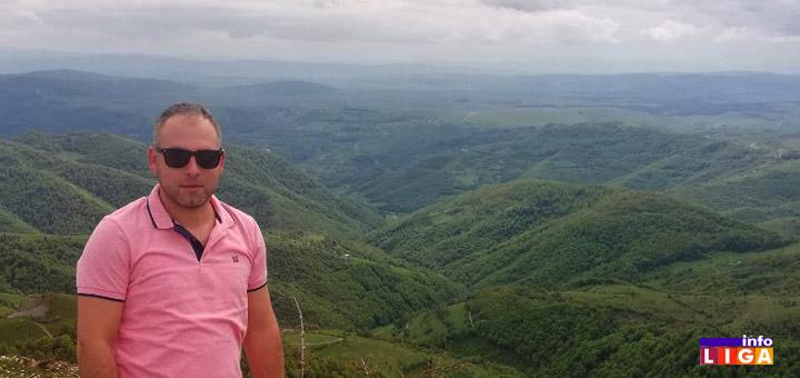IL-miloš-nešković Prvi Sajam folklora na Goliji