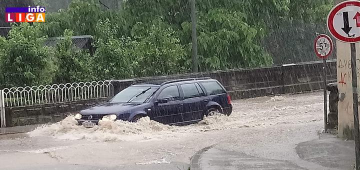 IL-nevreme-naslovna Narednih dana kiša, sunce i poneka pahulja