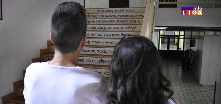 """IL-pametne-stepenice Nagrađeni najbolji učenici u OŠ """"Kirilo Savić"""" Ivanjica"""