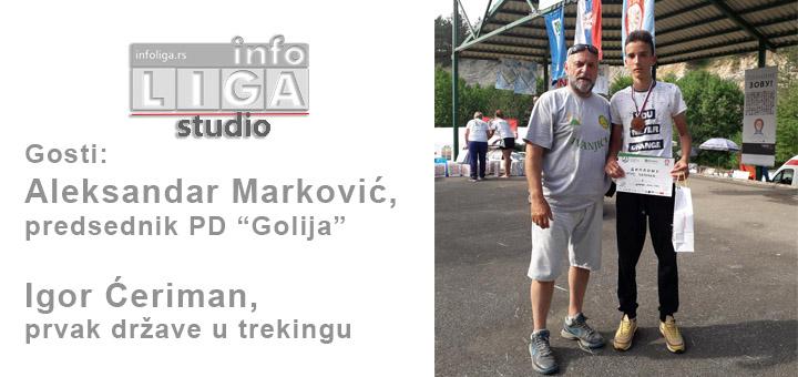 Studio: Ivanjičanin državni prvak Srbije u trekingu (VIDEO)