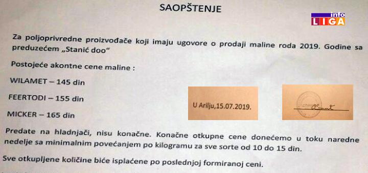 IL-STANIC-MALINA Otkupna cena maline biće uvećana za 10 do 15 dinara po kilogramu