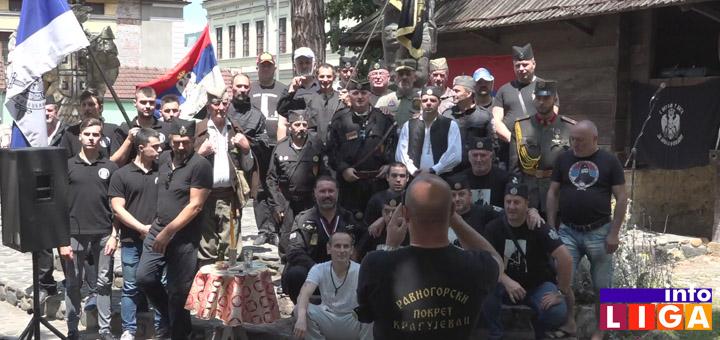 IL-cetnici Parastos Čiča Draži u Ivanjici (VIDEO)