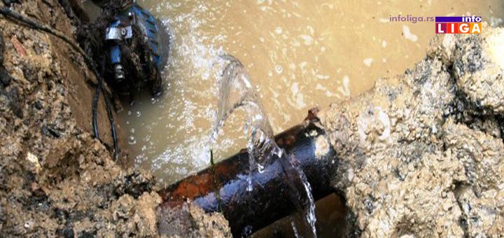 il-pucanje-cevi Naselje Šljivići do daljenjeg bez vode - stižu cisterne