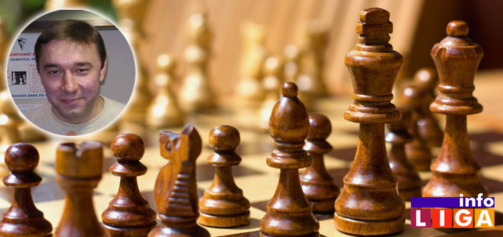 Slobo poziva dvadeset šahista na crtu u Prilike