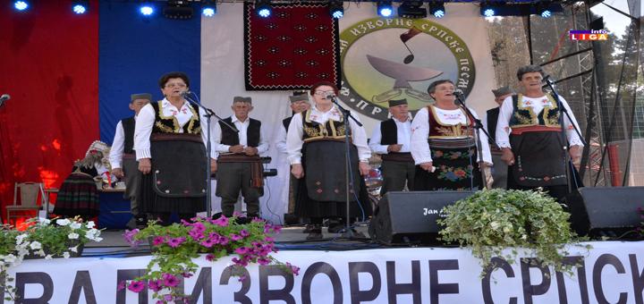 Festival srpske izvorne pesme 17. avgusta u Prilikama (VIDEO)