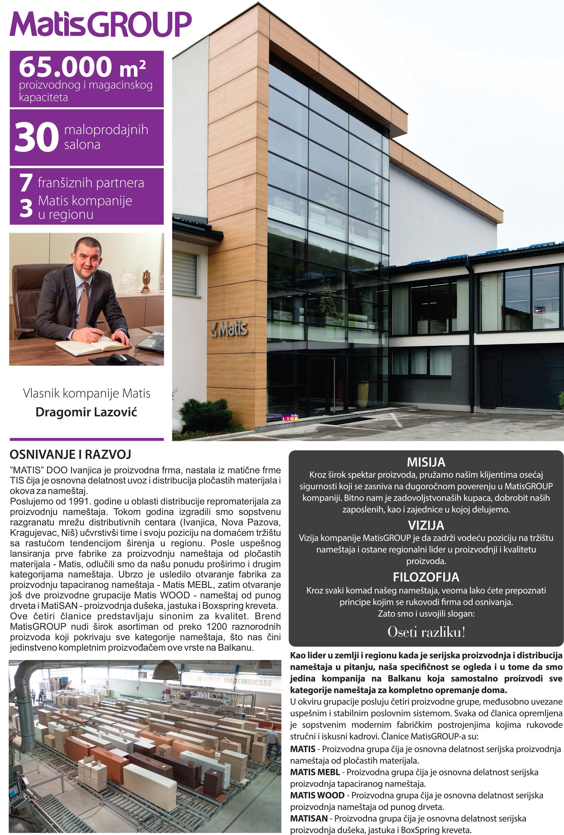Drvotehnika-2019-01 PRIZNANJE- Kompanija Matis iz Ivanjice među 100 NAJVEĆIH U SRBIJI