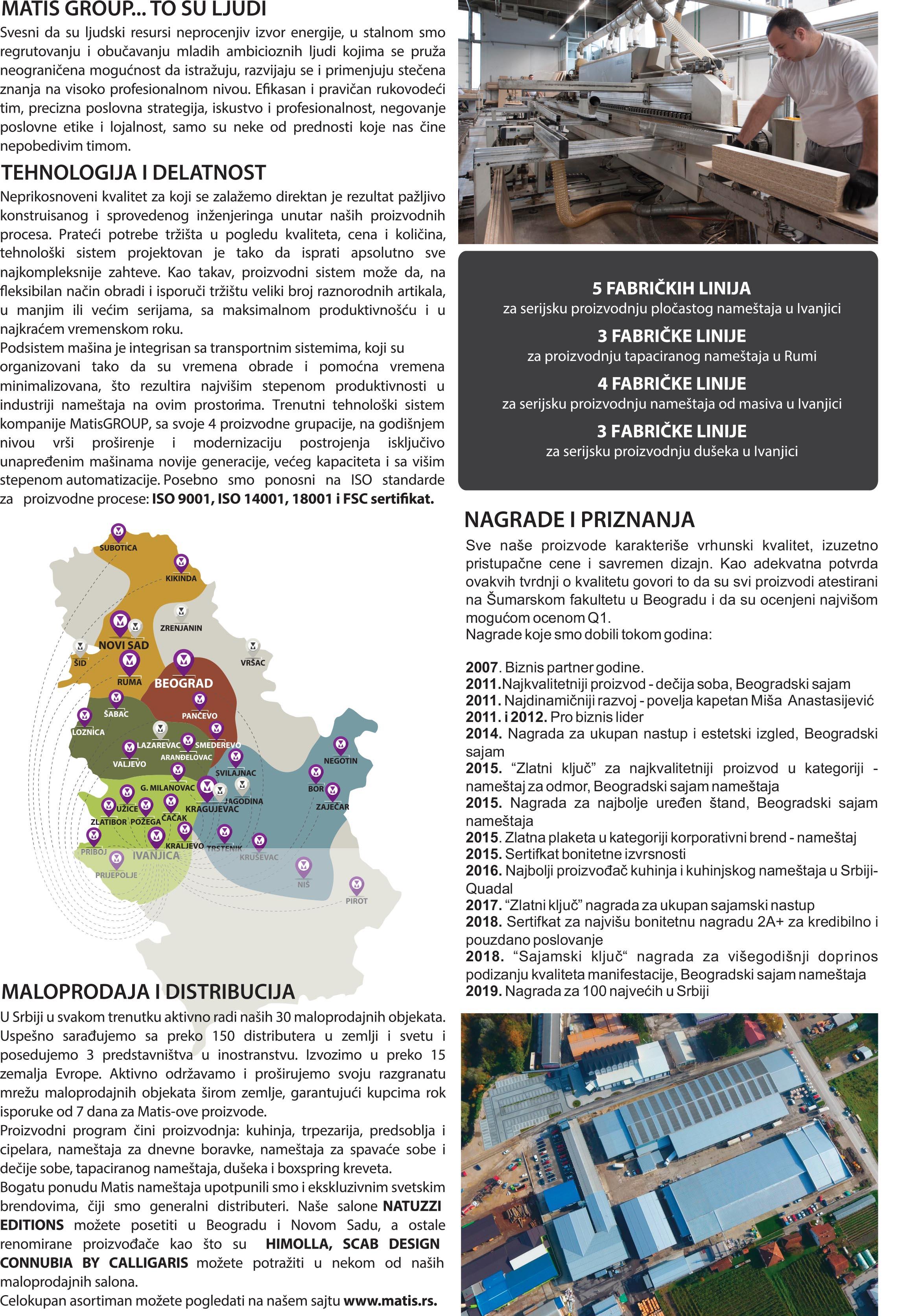 Drvotehnika-2019-02 PRIZNANJE- Kompanija Matis iz Ivanjice među 100 NAJVEĆIH U SRBIJI