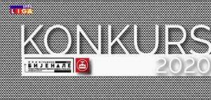 IL-KONKURS-bijenale-čačak-2020-300x142 Otvoren konkurs za Četvrto međunarodno bijenale grafike u Čačku 2020.