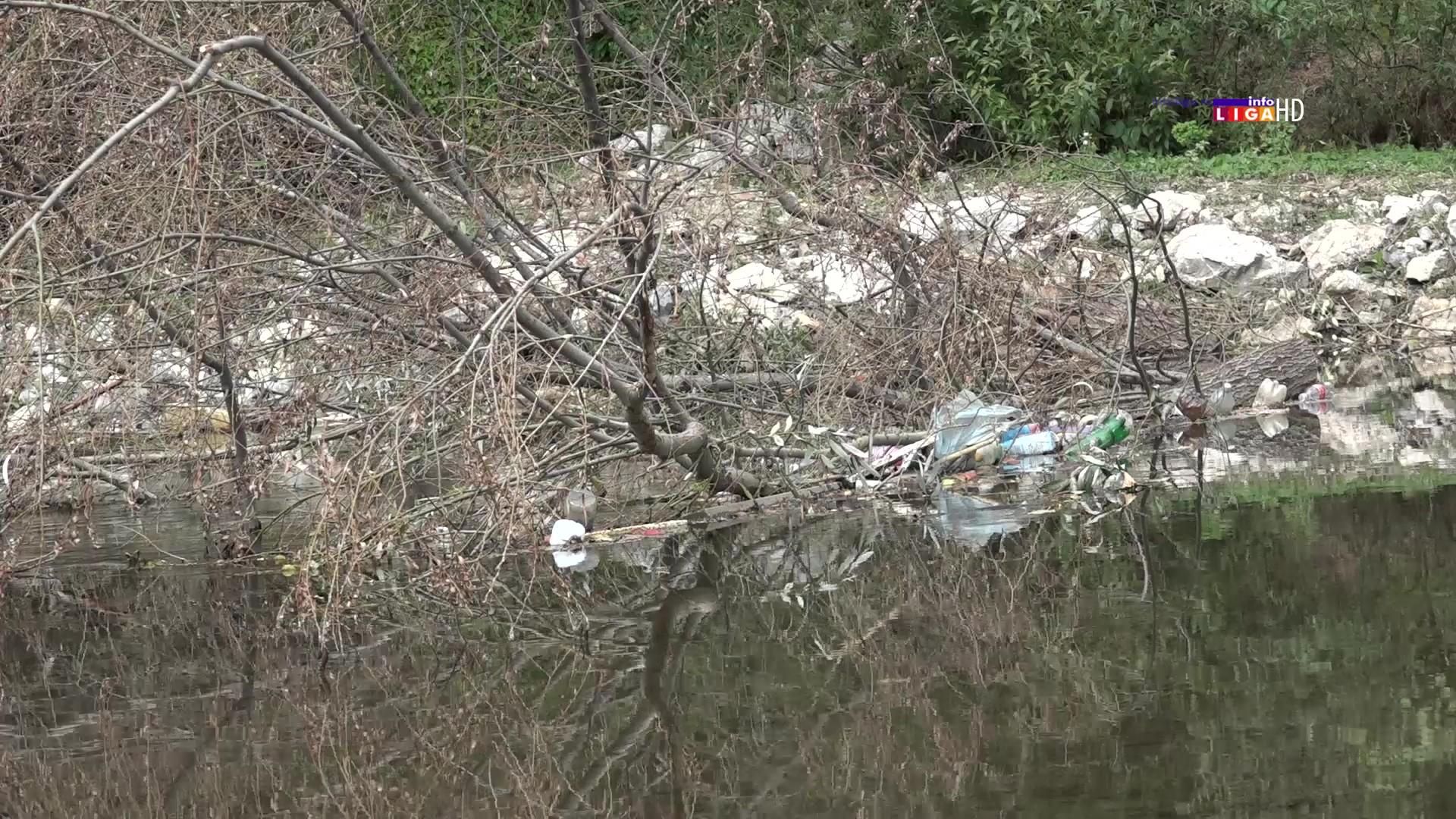 IL-reka-Moravica-2 SKANDALOZNO PONAŠANJE GRAĐANA - Moravicom pluta smeće (VIDEO)