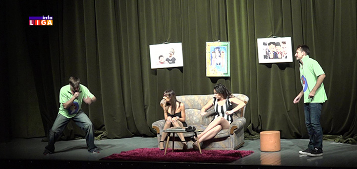 """IL-samci-i-samice-predstava """"Samci i samice"""" pred ivanjičkom publikom (VIDEO)"""