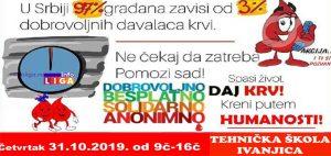 IL-Akcija-DDK-300x142 Akcija dobrovoljnog davanja krvi u Tehničkoj školi Ivanjica