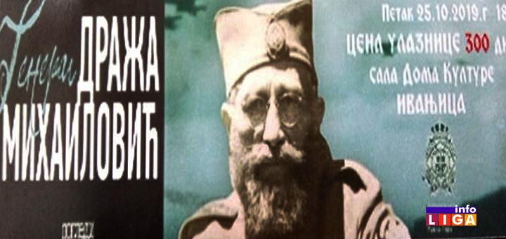 IL-Draža-Mihailović U Ivanjici premijera filma o čuvenom generalu Dragoljubu Draži Mihailoviću