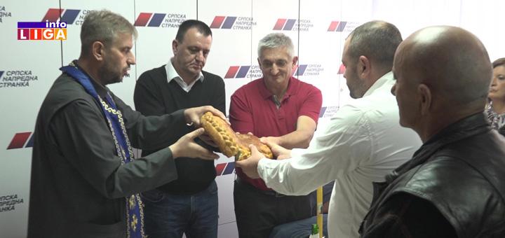 IL-SNS-SLAVA OO SNS Ivanjica proslavio Svetu Petku (VIDEO)