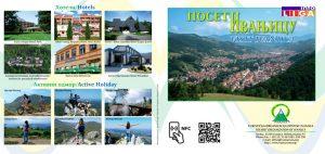 IL-TO-Ivanjica-aplikacija-2-300x142 Ivanjička Turistička organizacija napravila jedinstvenu turističku SMART brošuru - Poseti Ivanjicu